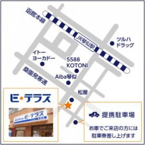 E-テラスの地図